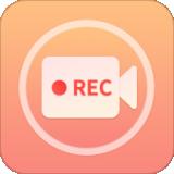 小麦录屏大师app下载_小麦录屏大师app最新版免费下载