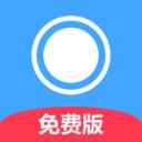 录屏免费版app下载_录屏免费版app最新版免费下载