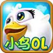 小鸟OLv35手游下载_小鸟OLv35手游最新版免费下载