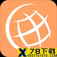 多耐联修app下载_多耐联修app最新版免费下载