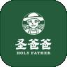 圣爸爸app下载_圣爸爸app最新版免费下载