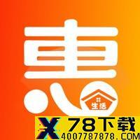 惠生活app下载_惠生活app最新版免费下载
