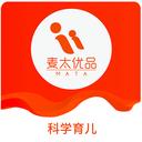 麦太优品app下载_麦太优品app最新版免费下载