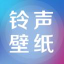 铃声壁纸大全app下载_铃声壁纸大全app最新版免费下载