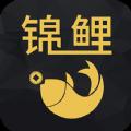 全球购锦鲤卡app下载_全球购锦鲤卡app最新版免费下载