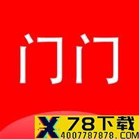 门门购物app下载_门门购物app最新版免费下载