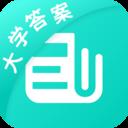 大学作业答案app下载_大学作业答案app最新版免费下载