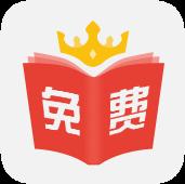 小说之王app下载_小说之王app最新版免费下载