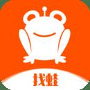 找蛙app下载_找蛙app最新版免费下载