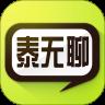 泰无聊二手房交易市场app下载_泰无聊二手房交易市场app最新版免费下载