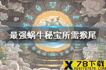 《迷雾之夏》陈默角色图鉴