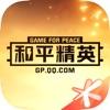 和平基地app下载_和平基地app最新版免费下载