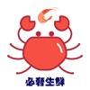 必奢生鲜app下载_必奢生鲜app最新版免费下载