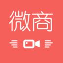 微商水印管家app下载_微商水印管家app最新版免费下载