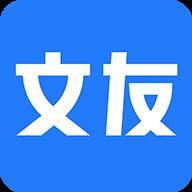文友书店app下载_文友书店app最新版免费下载