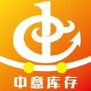 中意库存app下载_中意库存app最新版免费下载