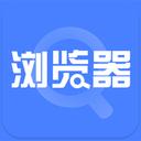 淘搜浏览器app下载_淘搜浏览器app最新版免费下载