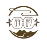 智学诗词app下载_智学诗词app最新版免费下载