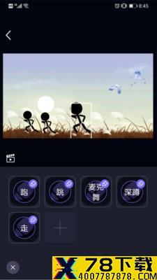 Pieces动画app下载_Pieces动画app最新版免费下载