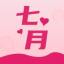 七月直播app下载_七月直播app最新版免费下载