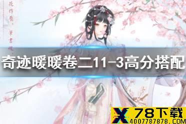 《阴阳师》sp大岳丸斗技阵容推荐 SP麓铭大岳丸PVP阵容分享怎么玩?