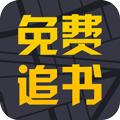 免费追书吧app下载_免费追书吧app最新版免费下载