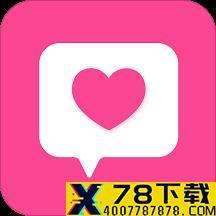 甜心蜜语app下载_甜心蜜语app最新版免费下载