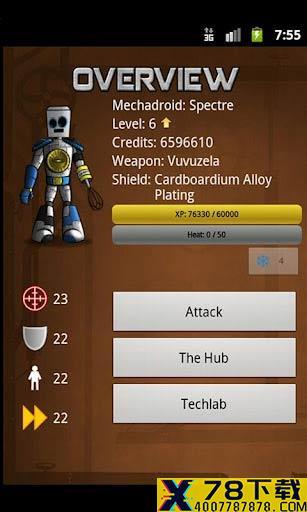 机器人对战手游下载_机器人对战手游最新版免费下载