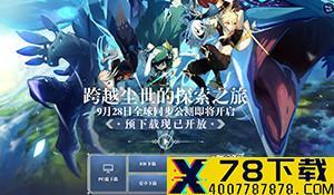 动画《宝可梦:旅途》剑/盾