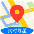 北斗导航实时寻星app下载_北斗导航实时寻星app最新版免费下载