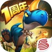 口袋侏罗纪手游下载_口袋侏罗纪手游最新版免费下载