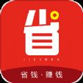 节省app下载_节省app最新版免费下载