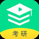 研线课堂app下载_研线课堂app最新版免费下载