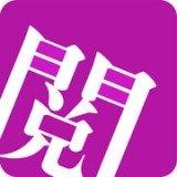 惜阅小说app下载_惜阅小说app最新版免费下载