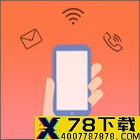 懂手机app下载_懂手机app最新版免费下载