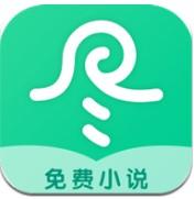 尽阅免费小说app下载_尽阅免费小说app最新版免费下载