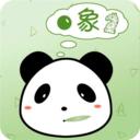 棋言app下载_棋言app最新版免费下载