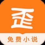 歪歪小说app下载_歪歪小说app最新版免费下载