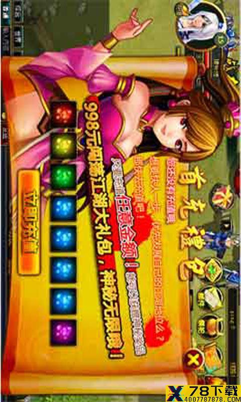 剑侠Stylev0.2.933手游下载_剑侠Stylev0.2.933手游最新版免费下载