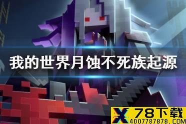 《剑与远征》9月29日更新