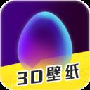 动态主题壁纸app下载_动态主题壁纸app最新版免费下载