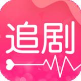坚果免费追剧app下载_坚果免费追剧app最新版免费下载