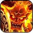 战神大陆之魔兽手游下载_战神大陆之魔兽手游最新版免费下载