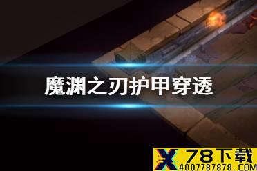 《火影忍者OL》忍界远征队