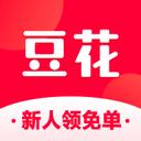 豆花好券app下载_豆花好券app最新版免费下载