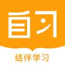 一起自习app下载_一起自习app最新版免费下载