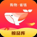 鲸品库app下载_鲸品库app最新版免费下载