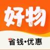 好物达人app下载_好物达人app最新版免费下载