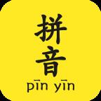 拼音查询宝app下载_拼音查询宝app最新版免费下载