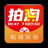 拍淘app下载_拍淘app最新版免费下载